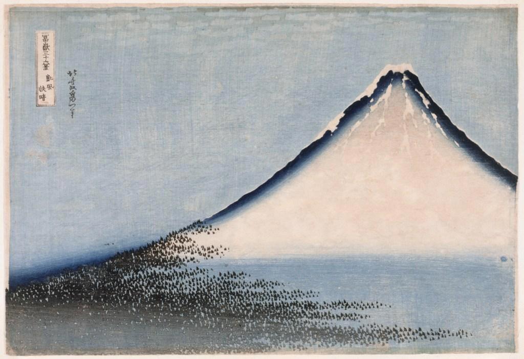 Exposition art Mont Fuji Musée Guimet
