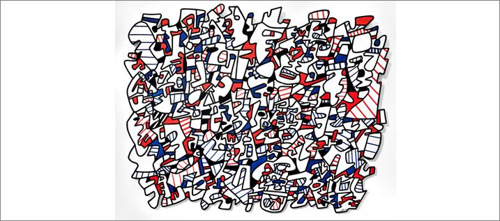 Exposition Jean Dubuffet, Un barbare en Europe