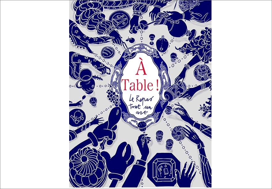 """Exposition """" A table ! Le repas tout un art """""""
